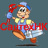 Мастер-сантехник в Череповце